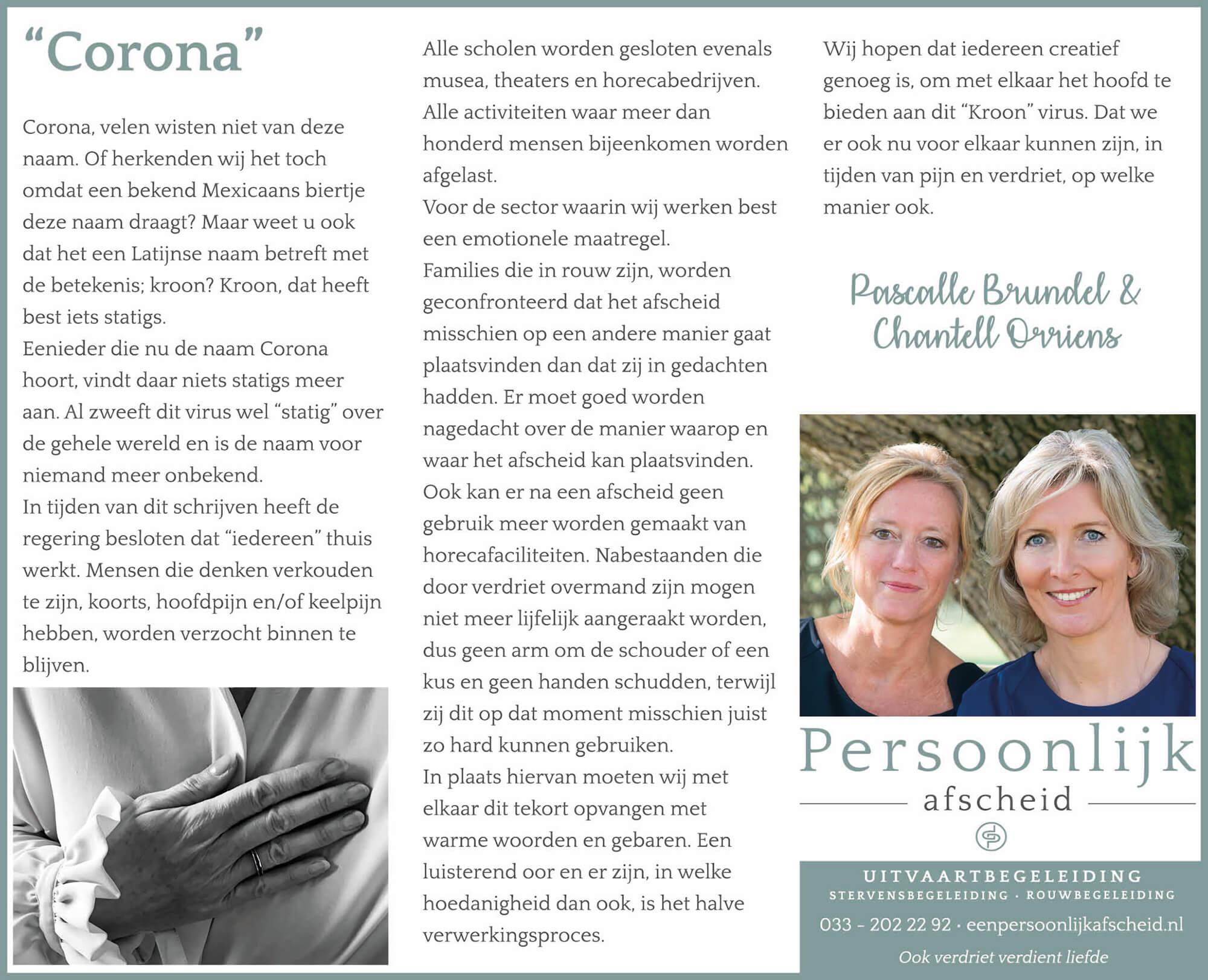 Column: Corona - Persoonlijk afscheid